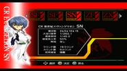 Pachinko Evangelion Screenshot0005