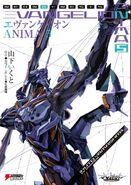 Evangelion ANIMA JP Cover Vol 5