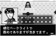 Neon Genesis Evangelion juego Shito Ikusei Imagen 02