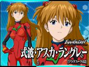 Evangelion Battlefields Playable Pilots 004
