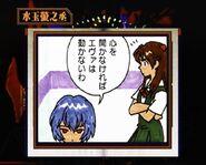 Evangelion Digital Card Library captura 2
