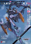 Evangelion ANIMA JP Cover Vol 3