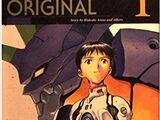 Evangelion Original