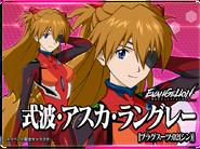 Evangelion Battlefields Playable Pilots 015