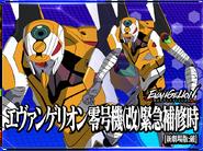 PROM Evangelion Battlefields Evangelion 3