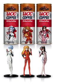 Evangelion UCC Coffee 1.jpg