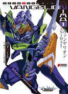 Evangelion ANIMA JP Cover Vol 1