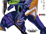 Neon Genesis Evangelion: ANIMA