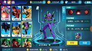 NG Evangelion Juego Android EVA 01