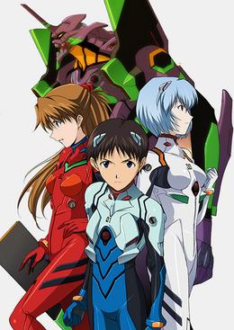 Neon-Genesis-Evangelion-Mobile-Animemx.png