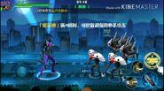 Neon Genesis Evangelion Juego Android07