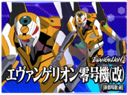 PROM Evangelion Battlefields Evangelion 2