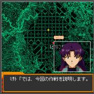 Evangelion RPG ARP 3