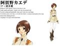 Evangelion ShinjiIkari Raising Project Kaede Agano.png
