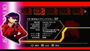 Pachinko Evangelion Screenshot