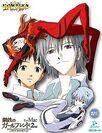 COVER Neon Genesis Evangelion Girlfriend of Steel 2nd Mac