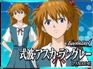 Evangelion Battlefields Support 003