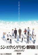 Evangelion 3.0 + 1.0 New Poster Now Showing