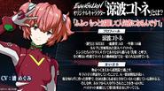 Kotone Suzunami perfil1