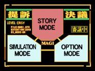 Neon Genesis Evangelion 64 juego 1