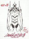 EVA 10 3.0 1.0 Sketch.jpg