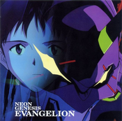 NGE OST I (Cover).png
