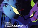 Neon Genesis Evangelion (álbum)