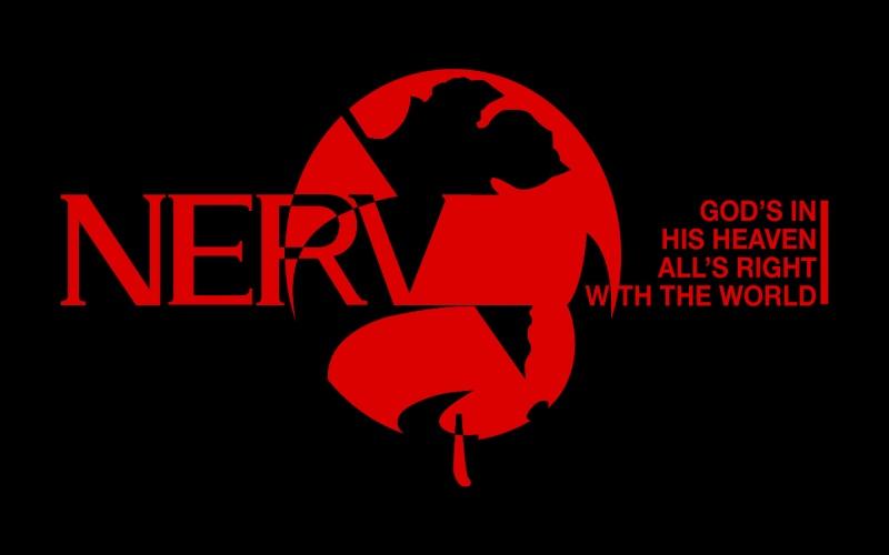 Логотип Nerv