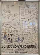 Shin Evangelion Signed Poster