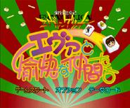 Shin Seiki Evangerion Eva to Yukaina nakama tachi 1