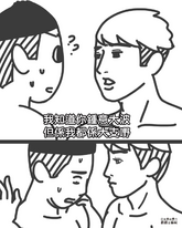 《大叔的愛》(香港版)(爵爵&貓叔)