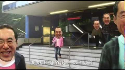惡搞廣告 2013-14 發表施政報告 (唐唐版)