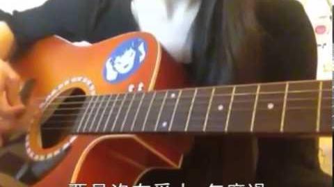練吉他Cover_陳奐仁《毛毛蟲》改編歌《給毛毛蟲》_主唱:龍小菌