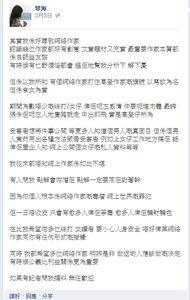 Hkgolden story 2014 fbcap 1
