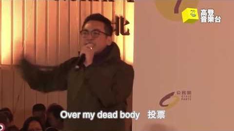 Over My Deadbody