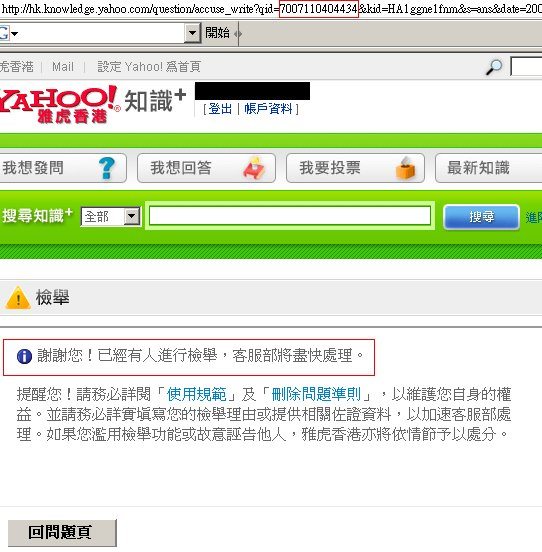 Ch3jacky1993™ (Yahoo!知識+)