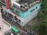 東亞銀行倒閉謠言