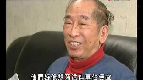 華叔:葉劉淑儀、史泰祖、譚耀宗 貓哭老鼠