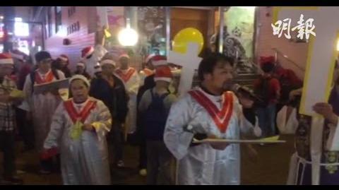 旺角鳩嗚報佳音 高歌「拉朱經緯,香港高興」
