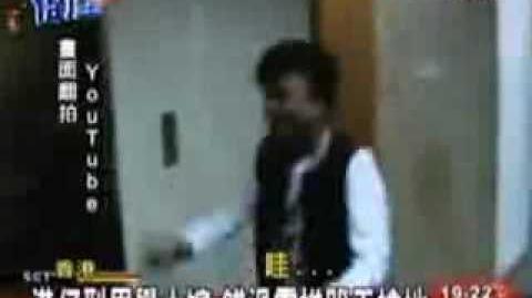 KUSO電梯版的「中國大嬸鬧機場」-港仔型男學大嬸,錯過電梯哭天搶地