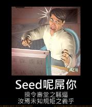 Seedpic2