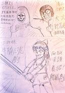 Ushinanmusume11