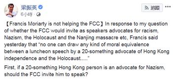 FCC CYLeung facebook