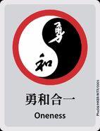 勇和合一MTR文宣