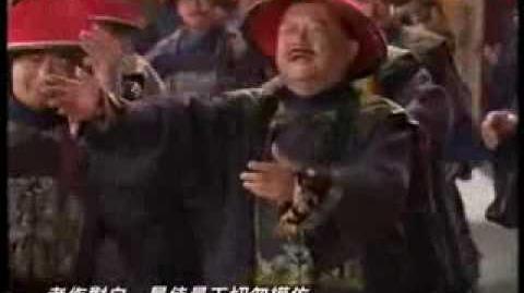 和珅唱歌=O