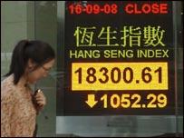 金融海嘯討論熱潮