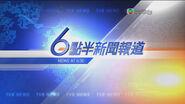 News At 6-30 2008