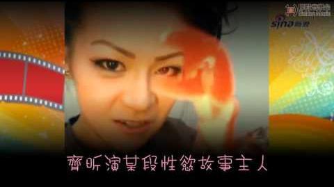 【膠登音樂台】《狼女》(原曲:《傻女》,陳慧嫻)