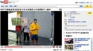 20090718 CCTVBNewsLive