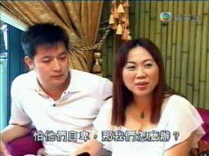 Richkonggalmarriedinchina